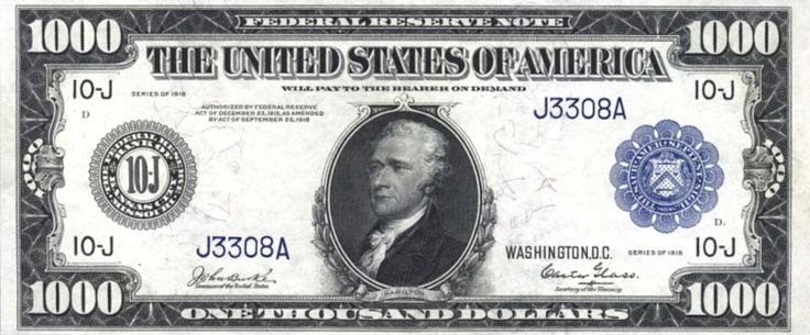 Past Discontinued Bills Included Another Alexander Hamilton